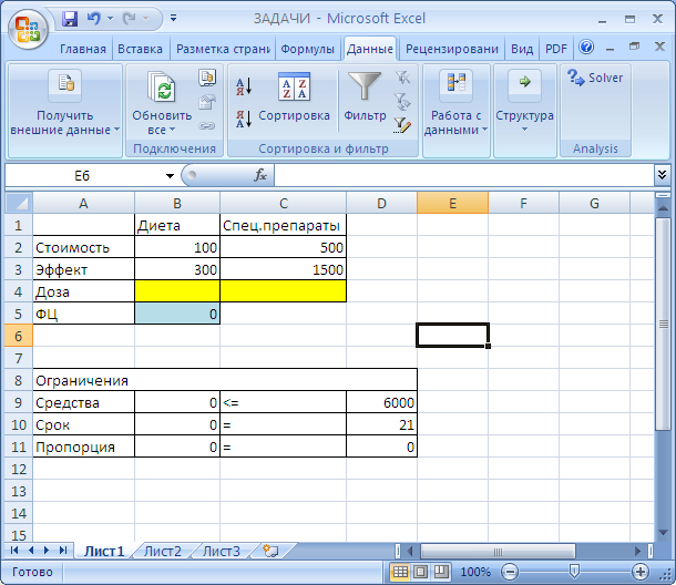 Linear Programming Excel Solver Template
